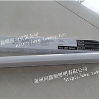 供应飞利浦7W LED支架灯 600mm长 明皓系列