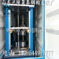 供应铝镁锰直/扇形屋面板压瓦机设备出租