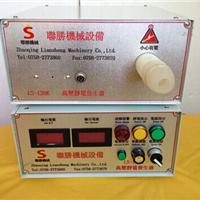 供应静电发生器/油漆静电发生器