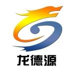 天津市龙德源建材有限公司