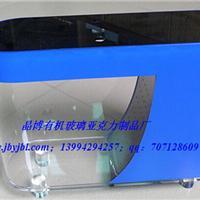 供应有机玻璃/亚克力/压克力/PMMA鱼缸