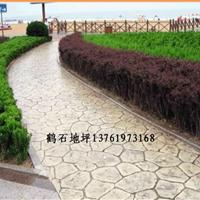 黑龙江压模地坪,压模地坪施工材料价格