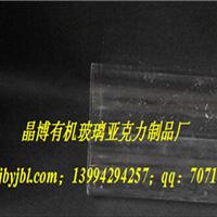 供应有机玻璃亚克力压克力亚加力PMMA管材