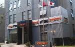 上海伊誊实业发电机有限责任公司