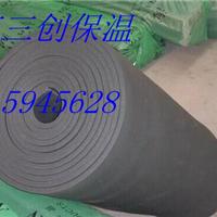 B2级橡塑板 橡塑保温材料 B2级华美橡塑板
