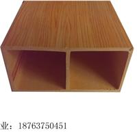 临沂步威木业科技有限公司