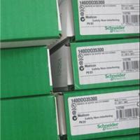 供应140NRP95400 施耐德