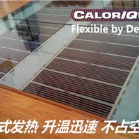 郑州电地暖_电热膜地暖在装修设计中的优势