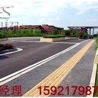 供应南京合肥园林路面渗水地坪-渗水混凝土