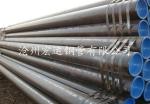 沧州宏运钢管有限公司