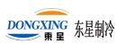 深圳市东星制冷机电有限公司