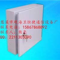 供应24芯光纤配线箱价格
