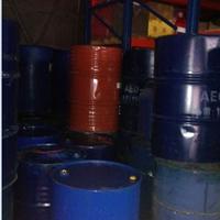供应LS-8005环氧树脂清洗剂