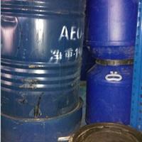 LS-500环保型电气设备清洗剂