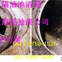 供应苏州园区马桶水箱不进水维修化粪池清理