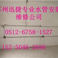 供应苏州老房子卫生间翻新改造需要多少钱?