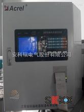 济南晚霞自动化设备有限公司
