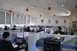 湖南普天科比特电子科技有限公司