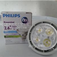 供应飞利浦MR16 2.6W 24D LED灯杯 170lm