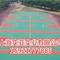 供应安庆塑胶篮球场施工价格