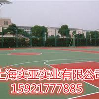 供应南通塑胶篮球场、球场围网
