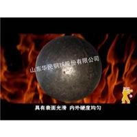 供应矿山球磨机钢球/优质低价钢球/
