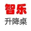 上海智乐家具有限公司