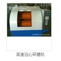 九富振动研磨材有限公司