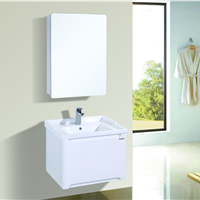 供应凌高卫浴LG-6451橡木浴室柜