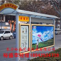 湖南长沙款候车亭一般用材料制作呢?