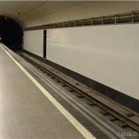 供应隧道陶瓷隧道超薄陶瓷隧道环保陶瓷