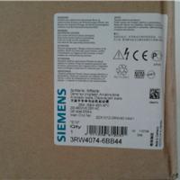 西门子代理商6ES7322-1BL00-0AA0开出模块