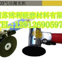 供应3M7403打磨机