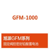 供应旭派GFM-1000ups电源电池厂家直销