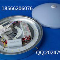 15WLED应急吸顶灯自带应急电源