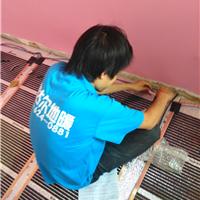 沈阳专业地暖安装碳纤维电热膜诚招代理