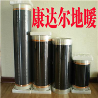 供应济南电地暖安装 地热设备批发