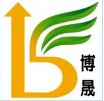上海博晟木制品有限公司