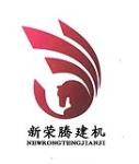 石家庄荣腾建筑机械设备租赁站