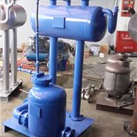 凝结水回收泵