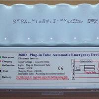 13W节能灯应急电源、筒灯应急电源
