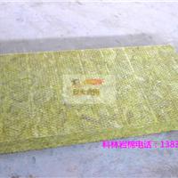 供应高强度外墙岩棉板  岩棉板价格最便宜