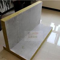 供应新疆岩棉板 沙浆复合板