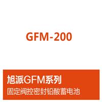 供应旭派GFM-200ups电源电池厂家直销