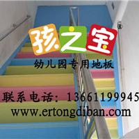 儿童房塑胶环保地垫,幼儿园PVC安全胶垫