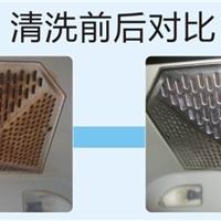 供应品牌油烟机清洗剂OEM/ODM加工