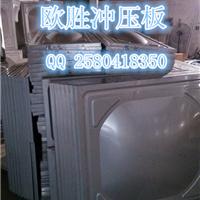 供应南平不锈钢304冲压板批发价格多少