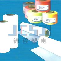 专业生产各种新型环保材料聚四氟乙烯薄膜