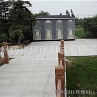 供应合肥 淮北移动厕所 常州移动厕所厂家