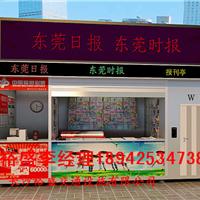 购买奶茶售货亭的流程是什么?